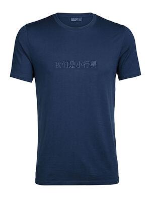 Nature Dye Merino 200 Short Sleeve Crewe T-Shirt Asteroid Chinese