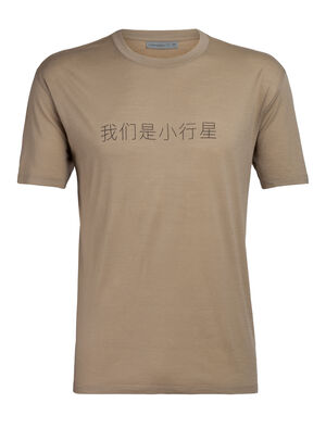 Nature Dye Merino Tech Lite Short Sleeve Crewe T-Shirt Asteroid Chinese